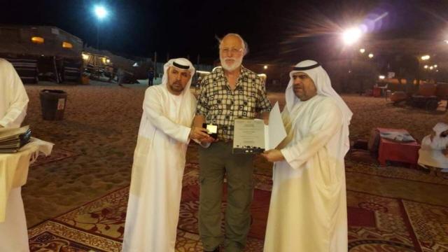 Omar Mohammed Ahmad (UAE) - Tony Presgrave (Australia) - Abdullah Khoory (UAE)