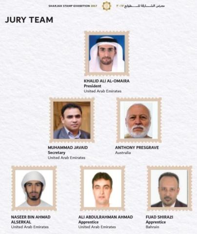 Jury Team, Sharjah