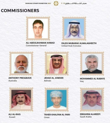 Commissioners, Sharjah Stamp Exhibition