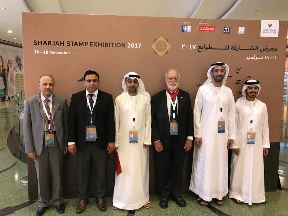Sharjah Stamp Exhibition Jury