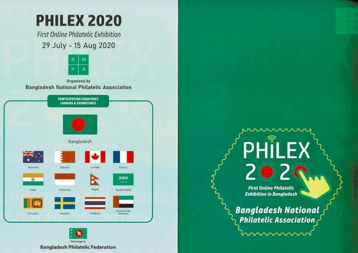 PHILEX2020 Folder - 2 covers signed by FIP President